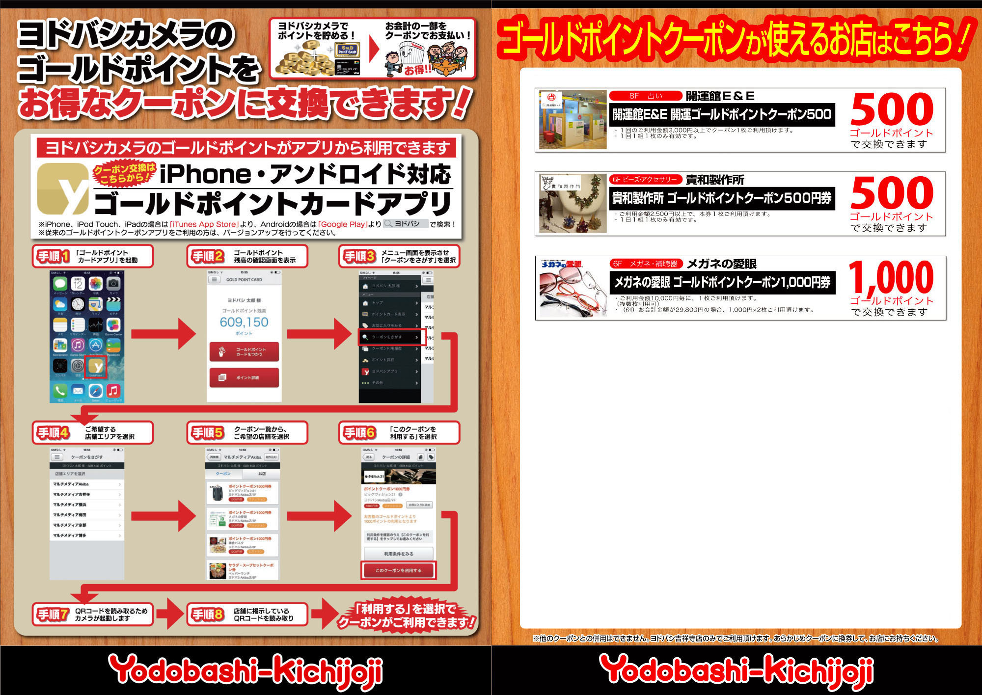 ショッピング ネット ヨドバシ カメラ